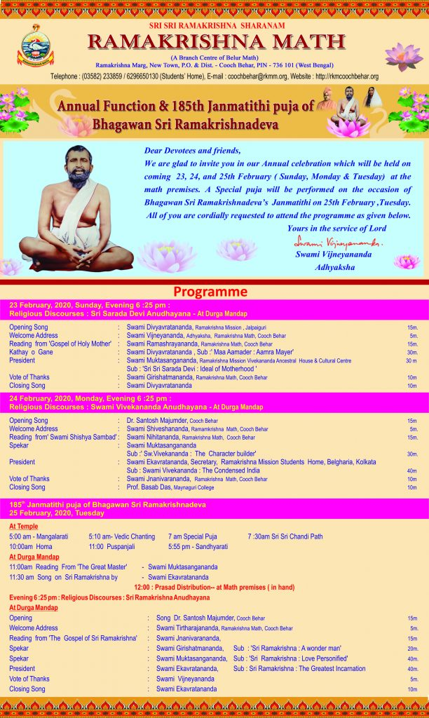 Annual Function and 185th Janmatithi Puja of Bhagawan Sri Ramakrishna