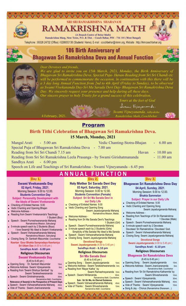 INVITATION TO 186TH BIRTH ANNIVERSARY OF BHAGAWAN SRI RAMAKRISHNA DEVA AND ANNUAL FUNCTION