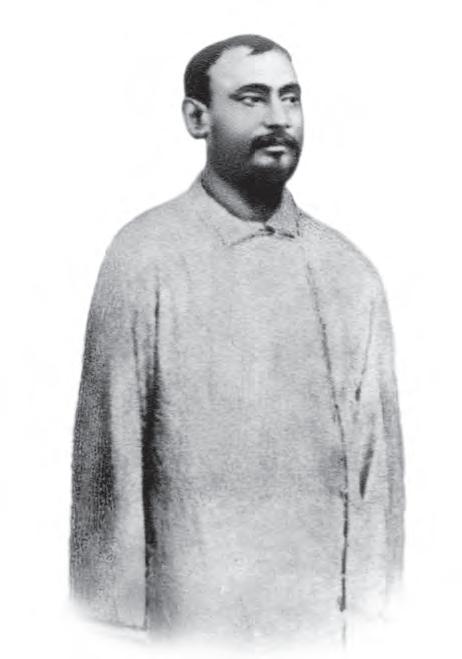 Swami Yogananada
